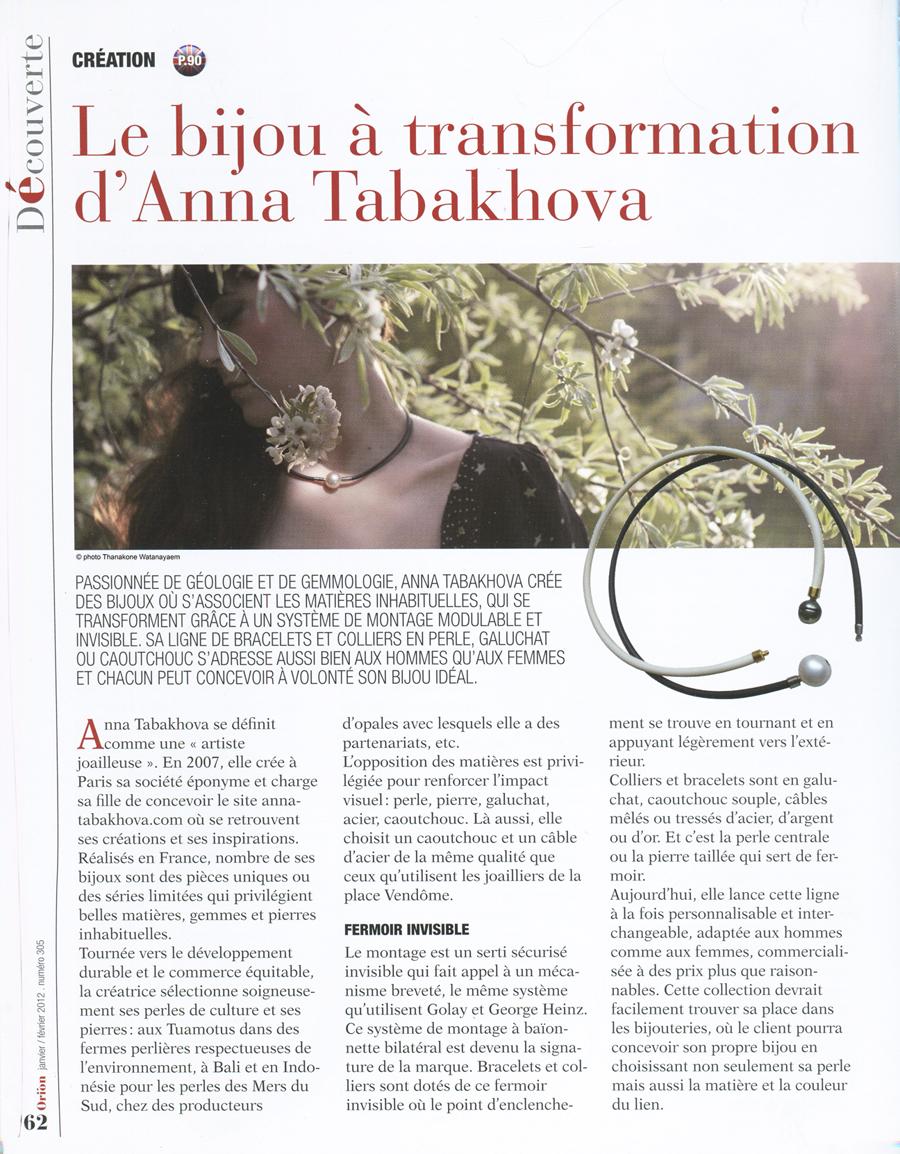 10-bijou-a-transformation-par-anna-tabakhova-bijoux-paris-presse-orion-french-jewelry-magazin