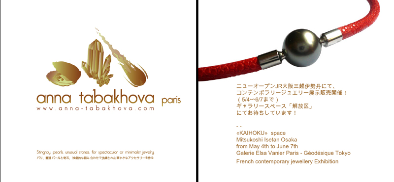 19-anna-tabakhova-osaka-french-jewelry-exhibition