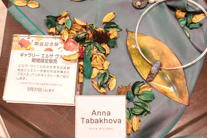 6-anna-tabakhova-osaka-french-jewelry-exhibitionIMG_9918