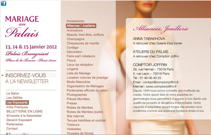 9-anna-tabakhova-bijoux-paris-jewelry-in-exhibition-mariage au palais