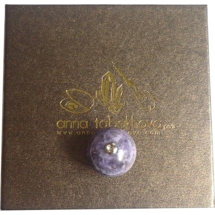 Purple SUGILITE Clasp as you will get it